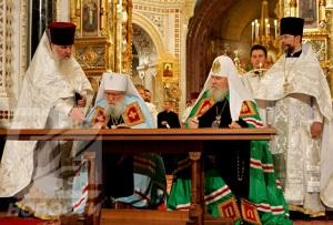 Iglesia ortodoxa.